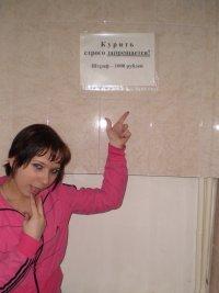 Лиля Васильева, 10 сентября , Канск, id27407817