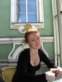 Елена Ягодина, 31 августа , Нижний Тагил, id80674226