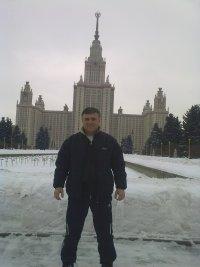 Мага Магомедов, 4 июля , Москва, id83908678