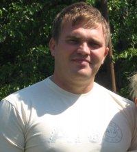 Александр Новиков, Саранск, id95757149
