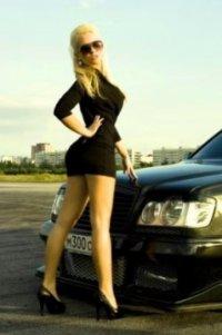 Анна Левина, 5 октября , Москва, id98650421