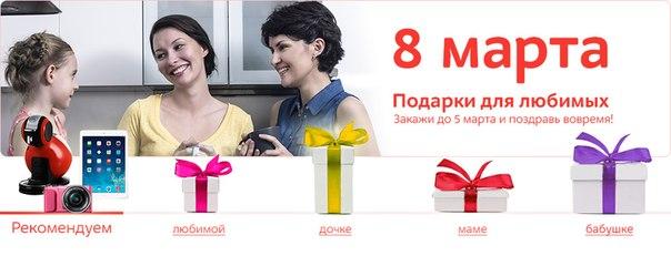 Магазины электроники М Видео (Mvideo) в Ярославле