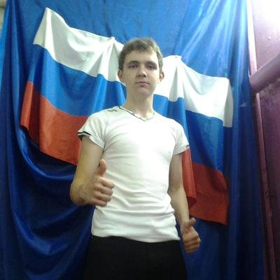 Александр Крылов, 12 февраля 1996, Буй, id163035687