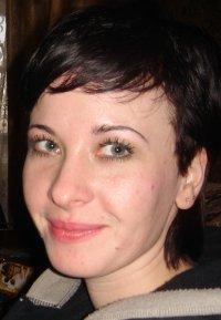 Ирина Чучкова, 9 октября , Балашиха, id46485870
