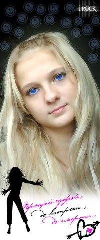 http://cs322.vkontakte.ru/u12156903/43946154/x_32e84ebe.jpg