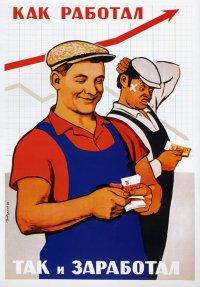 Алексей Воробей, 24 августа 1994, Ростов-на-Дону, id18183079