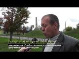 Красноград: кое-что из истории (интервью Ю.Константинова) - 2013г.