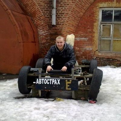 Алексей Локарев, 9 июня , Москва, id208451191