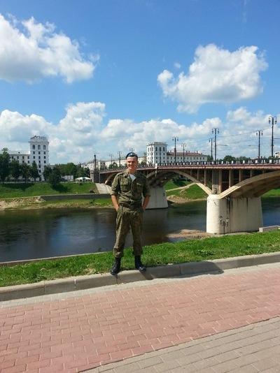 Сергей Бойка, 27 июня 1994, Витебск, id140020258