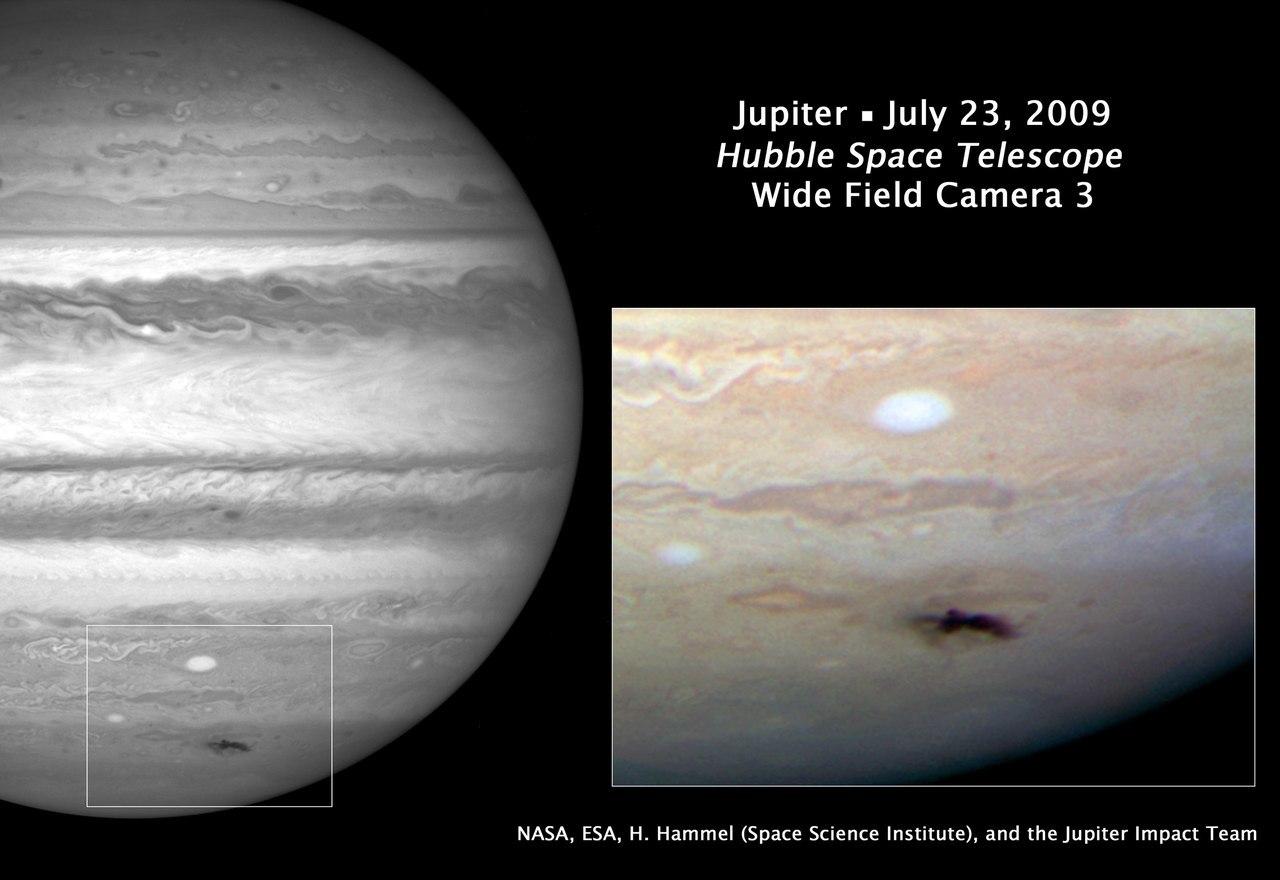 Следы в атмосфере Юпитера, оставленные космическим телом