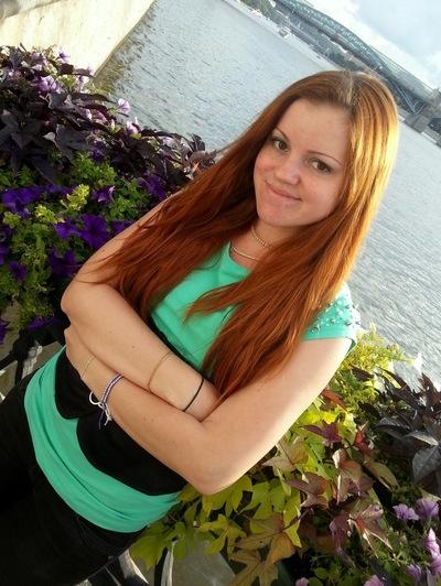 Анастасия Земскова, 31 августа , Санкт-Петербург, id3918306