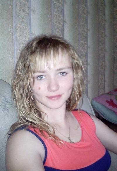 Мария Иванова, 25 июля 1992, Киев, id61374379