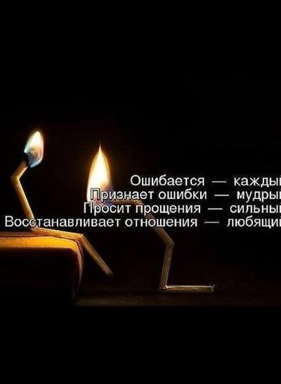 Karina Pachtusova, 18 ноября , Саранск, id14209620