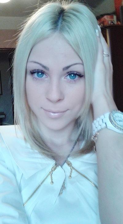 Кристина Сычёва, 3 октября , Агинское, id44603860