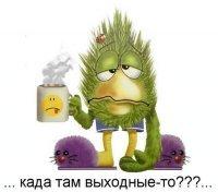 Мирочка Хатарович, 3 мая , Мурманск, id37523603
