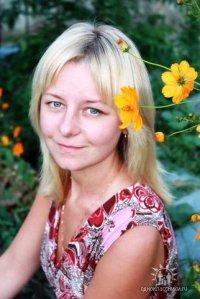 Елена Губайдуллина, 8 августа 1998, Королев, id43716065