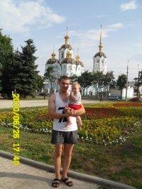 Сергей Ширин, 12 мая 1987, Харьков, id92925028
