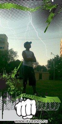 Влад Руденко, 20 сентября 1997, Харьков, id95815639