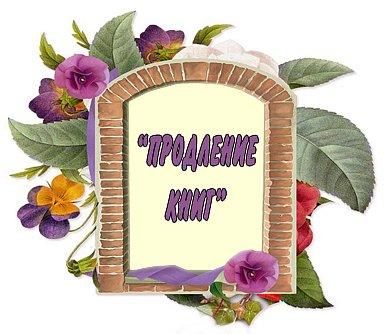 /away.php?to=http%3A%2F%2Fcommunity.livejournal.com%2Fgaidarovka_news%2F35434.html