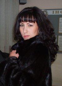 Ирина Заплава, 1 ноября 1982, Днепропетровск, id19793162