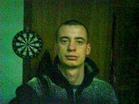 Евгений Кривобоков, 1 февраля , Киев, id72349656