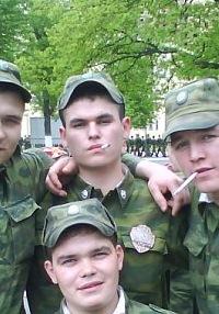 Рамиль Кашипов, 17 ноября , Санкт-Петербург, id91266405