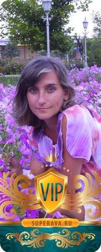 Елена Абрасимова, 4 октября , Запорожье, id34937414