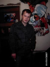 Евгений Кутузов, 20 августа , Тотьма, id20181223