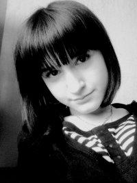 Кристина Кананеу, 5 октября 1994, Красноярск, id90038430