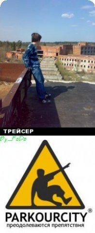 Юрик Шустрый