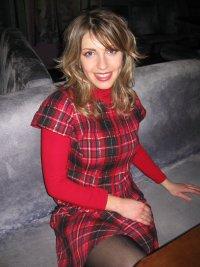 Юлия Рыкунова, 25 июня , Славутич, id34415173