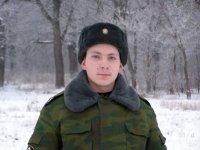 Роман Коростелёв, 19 марта 1985, Лиман, id51255409