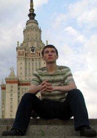 Сергей Кедровский, Киев