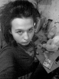 Маинькая Kakawka, 25 января 1992, Минск, id16252024