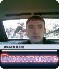 Василий Захаров, 26 июля 1986, Самара, id25507955