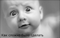 Митя Трошин, 28 сентября 1989, Москва, id85438447