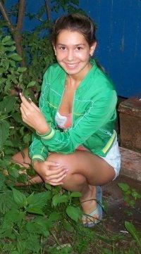Рейхана Мосумова, 20 июня 1991, Харьков, id20113493