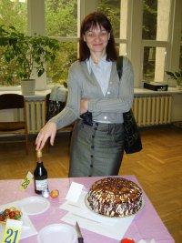 Светлана Новицкая, 17 февраля , Минск, id29739536