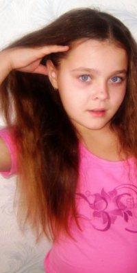 Вероника Секачева, 5 июля , Волгоград, id65132853