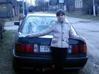 Ленка Протасова, 3 декабря , Быхов, id75117916