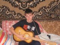 санёк ***, 3 февраля 1989, Нижний Новгород, id9429292