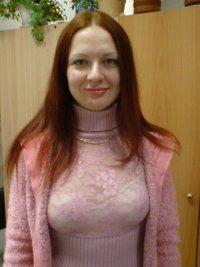 Вероника Голубева