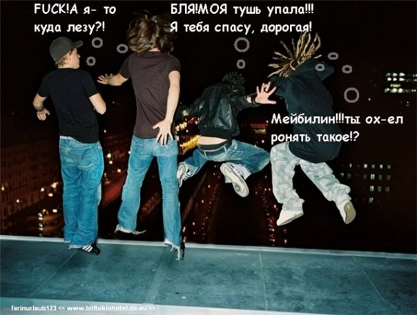 http://cs33.vkontakte.ru/u627212/529015/x_17d22bc04d.jpg
