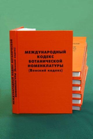 http://cs330.vkontakte.ru/u23524205/52448972/x_d99425a3.jpg