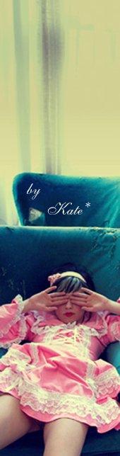 Kate Kate, 1 апреля , Одесса, id47231030