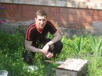 Эрик Касымов, 8 мая 1972, Днепропетровск, id47686113