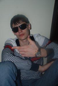 Степан Стёпкин, 5 февраля 1993, Москва, id48910799