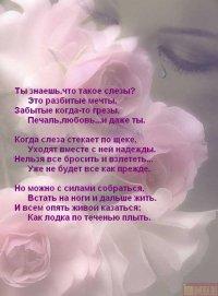 Умеешь писать стихи? Значит тебе сюда! | ВКонтакте
