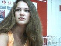 Ирина Прикольская
