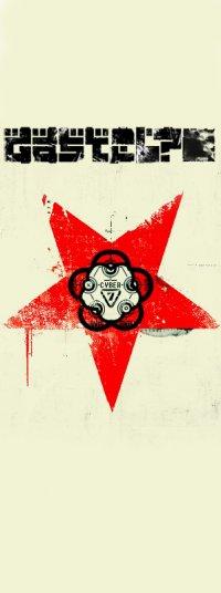 Shism Shism, 18 августа 1984, Москва, id40744752